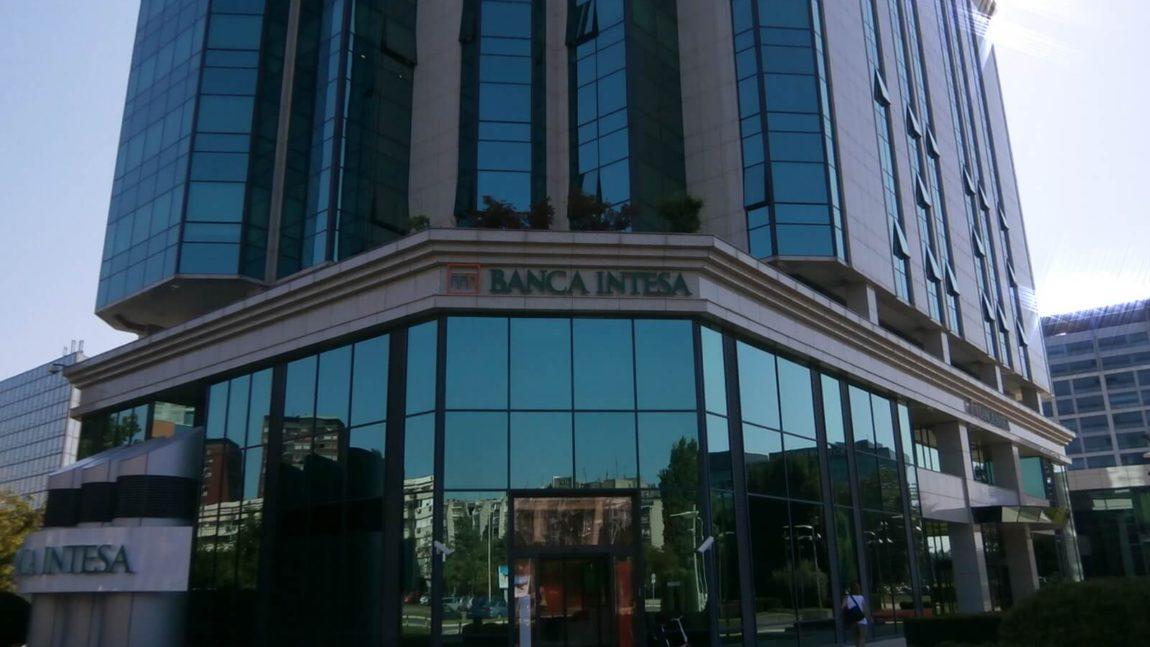 Osvetljenje filijale Banka Intesa – Milentija Popovića 7b, Beograd